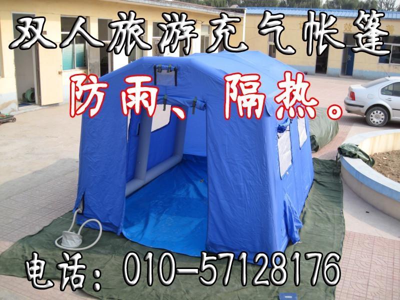大型充氣帳篷 3