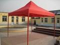 展销折叠帐篷 1