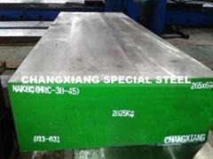 mould steel NAK80/HPM50