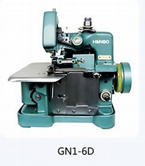 Honbo Sewing Machine (HB-GN1-6)