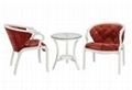 酒店傢具椅十大品牌供應商 1