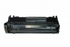 Compatible toner cartridge for Canon 103/303/703