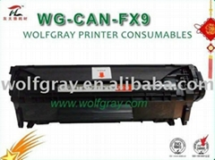Compatible toner cartridge for Canon FX-9/FX-10