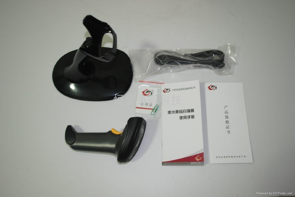 激光掃描槍 2