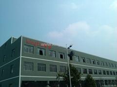 Cixi Kingtra Leisure Products Co., Ltd.