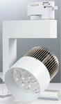 27W NEW STYLE LED Track light