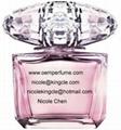 China perfume bottles 4