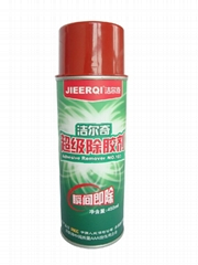 JIEERQI 103 adhesive remover which can remove all the Residual glue