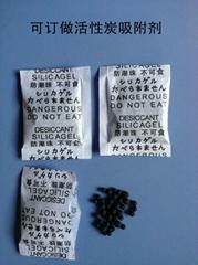 1克球形活性炭干燥剂