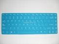 联想Z480系列笔记本彩色键盘膜 5
