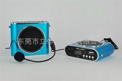 多功能擴音器