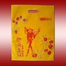 无纺布环保彩印袋 2