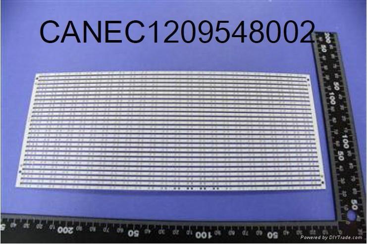 Sell PCB 2