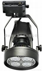 LED-PAR30-25W,LED軌道射燈,LEDpar燈,