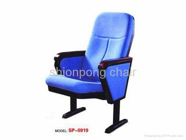 auditorium chair / theater chair dining chair in china 2