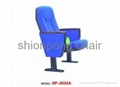 auditorium chair / theater chair dining chair in china 3