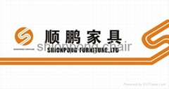 shionpong furniture Co., LTD