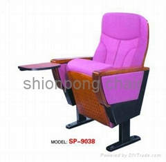 Luxury cinema chair SP-9038