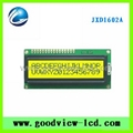 16x2 characters 16*2 lcd display stn/fstn lcm module 3/5V led backlight