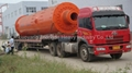 3*13 Ball Mill for Sale