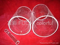 Gas semltime quartz glass