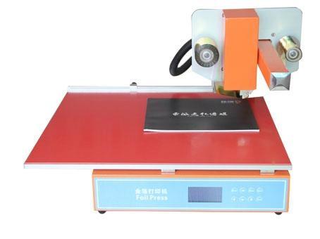 AMD8025 Digital hot foil printer  3