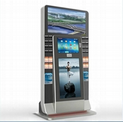 概念液晶广告机