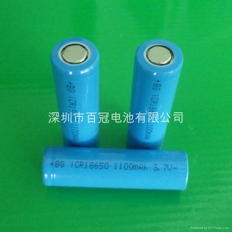 移动电源18650锂电池图片