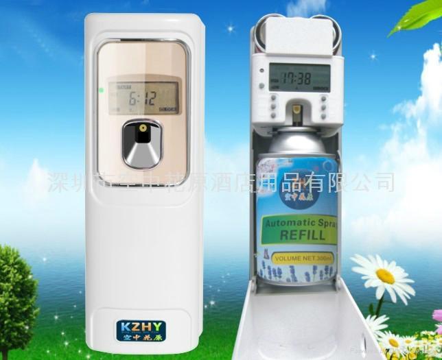 空气清新剂蓝瓶喷香露 5