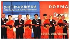多玛地弹簧BTS75V上海至泰总代理