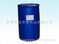 水性鋁箔光油 1