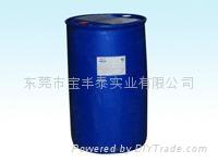 水性鋁箔光油