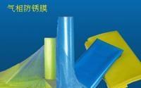VCI气相防锈膜