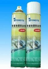 VCI气相防锈涂料