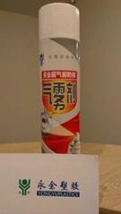 VCI气相防锈剂喷雾型