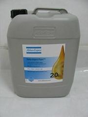阿特拉斯润滑油2901170100