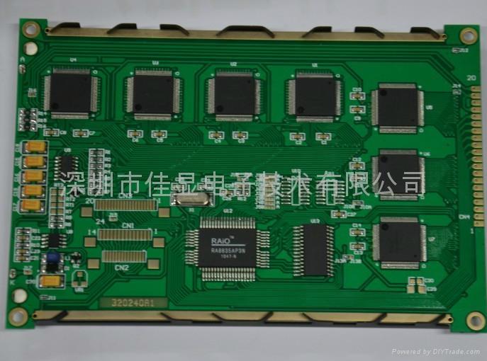 白底黑字液晶屏 jxd320240a 佳显 中国 生产商 显示器件