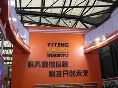 上海汽油發電機廠