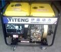 阿克甦直銷靜音3kw汽油發電機
