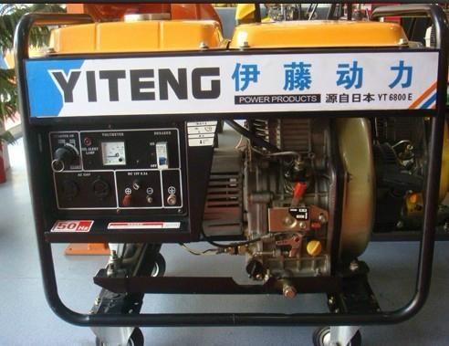 北京超靜音5kw柴油發電機 1