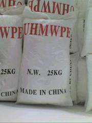 Non-toxic UHMWPE powder