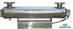 深井水紫外線殺菌消毒器