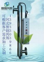 高層供水紫外線消毒器