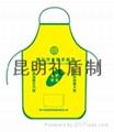 云南官渡区广告围裙厂家 4