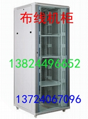 37U标准机柜