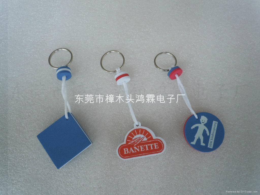 EVA钥匙扣 1