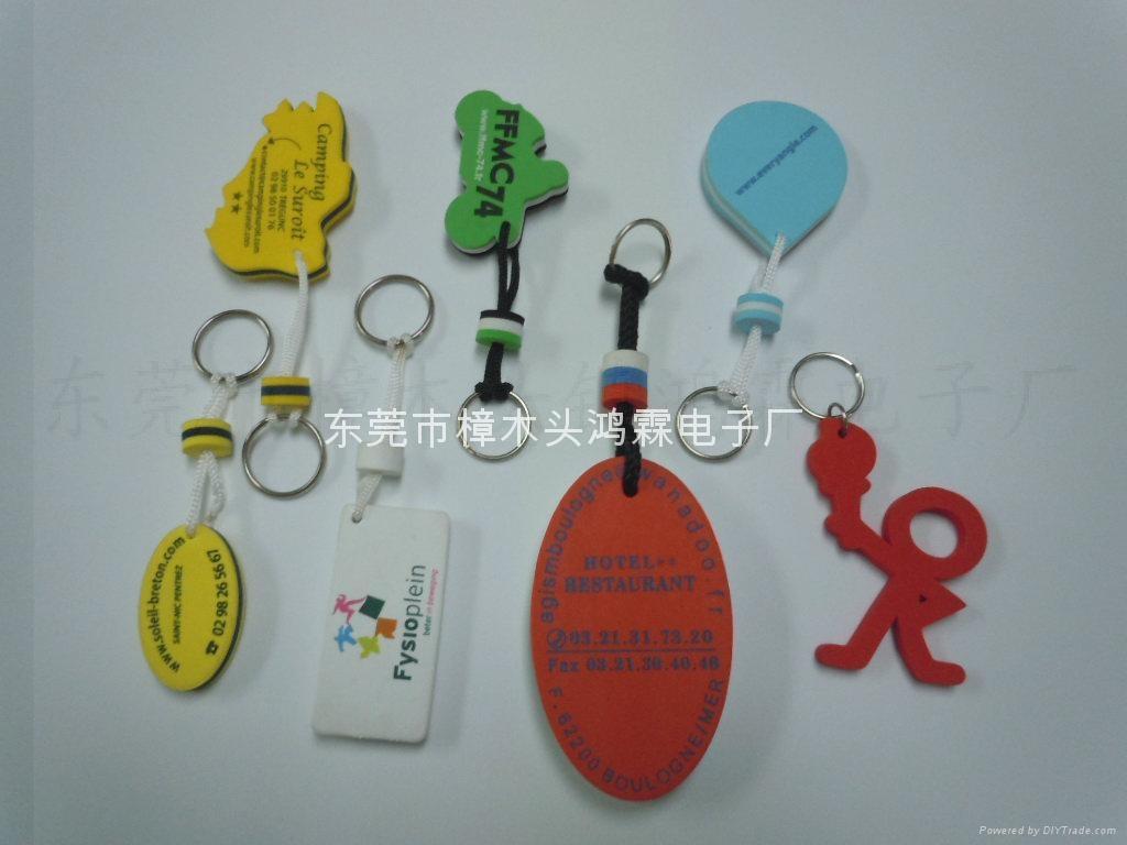 EVA钥匙扣 2
