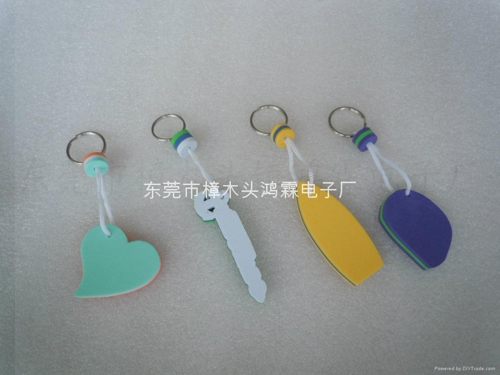 EVA钥匙扣 4