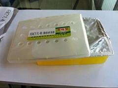 gel car air freshener(V-008)