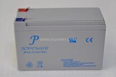 UPS Lead Acid Battery 12V7.0Ah